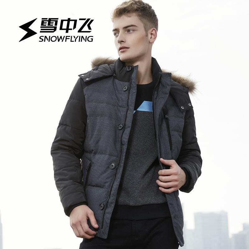 雪中飞羽绒服男款 反季雪中飞男款羽绒服时尚修身卸帽短款 X1401033_推荐淘宝好看的雪中飞羽绒服男