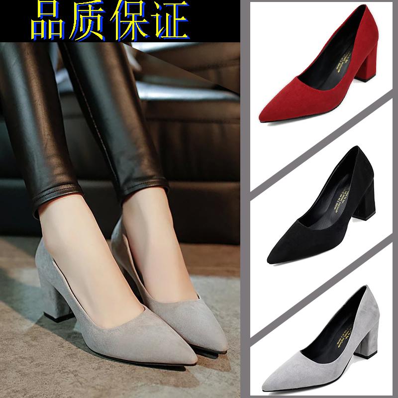 黑色尖头鞋 2018春季新款韩版女士尖头高跟鞋黑色绒面浅口中跟粗跟百搭单鞋女_推荐淘宝好看的黑色尖头鞋