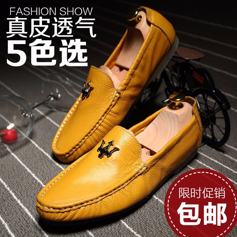 黄色豆豆鞋 夏季男士豆豆鞋休闲全真皮鞋子韩版夏季男鞋牛皮透气黄色懒人潮鞋_推荐淘宝好看的黄色豆豆鞋