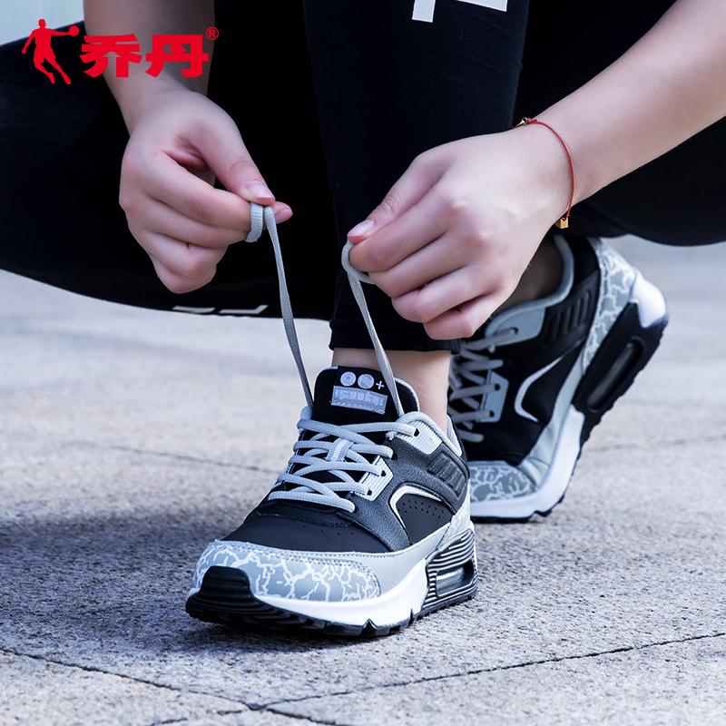乔丹运动鞋 乔丹女鞋春季新款气垫鞋女学生休闲减震耐磨舒适轻便皮革面运动鞋_推荐淘宝好看的女乔丹运动鞋