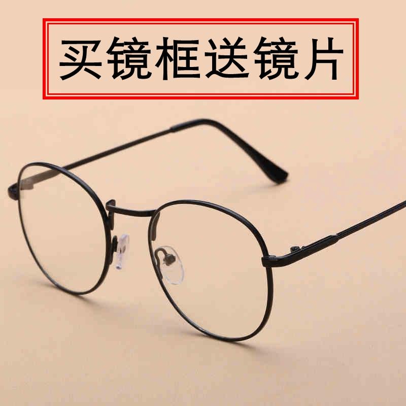 个性女装 无镜片眼镜框女装饰金丝个性金属潮流300度简约黑色有度数金框男_推荐淘宝好看的个性女装