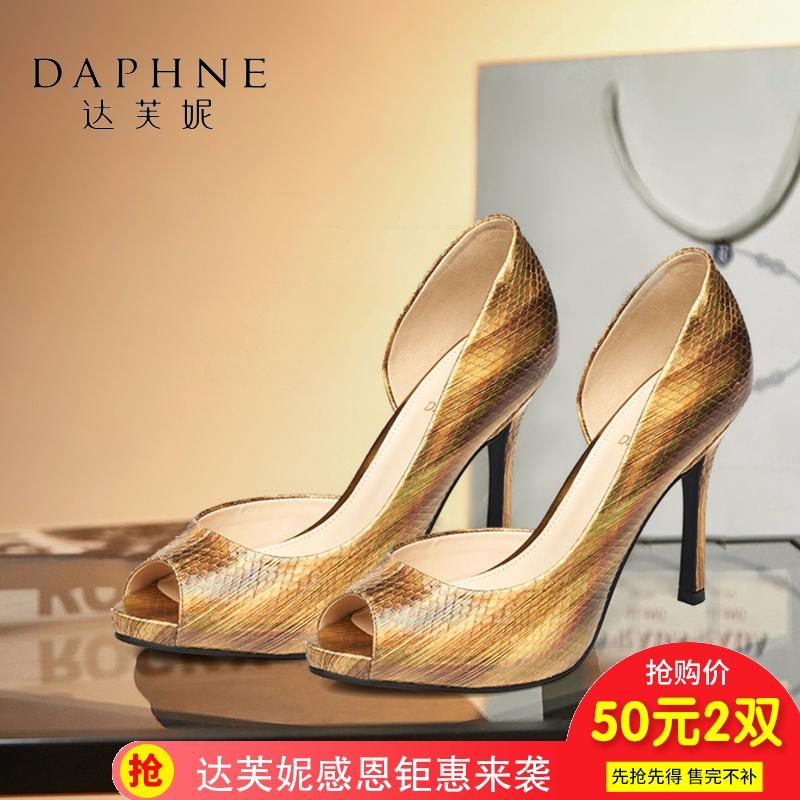女性高跟鞋 Daphne达芙妮春款女鞋细高跟性感开边鱼嘴中空凉鞋时装鞋_推荐淘宝好看的女高跟鞋