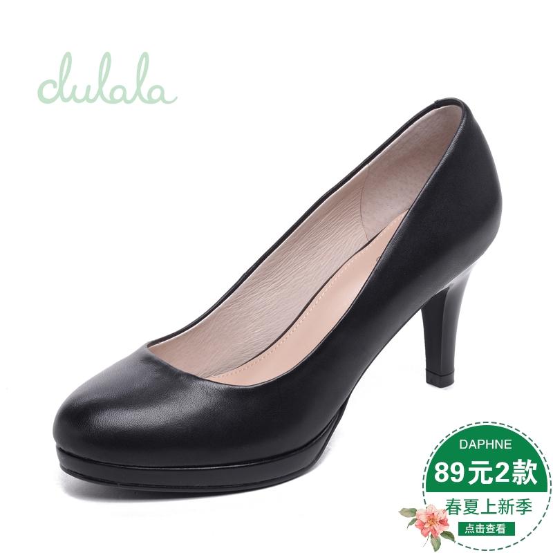 高跟单鞋 Daphne达芙妮时尚工作鞋细高跟圆头纯色浅口女单鞋1716101001_推荐淘宝好看的女高跟单鞋