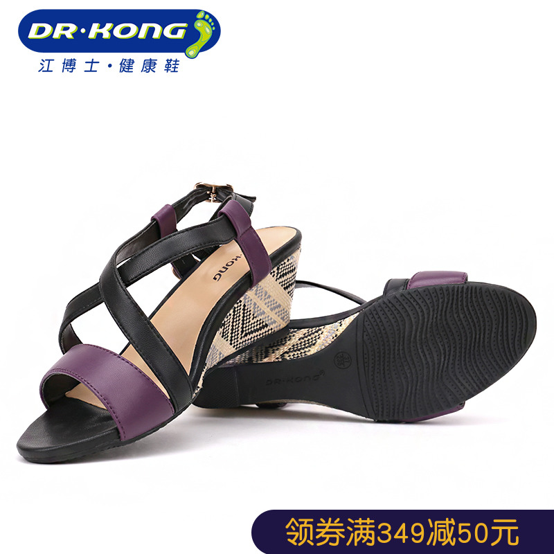 女款鱼嘴鞋 Dr.Kong江博士夏季坡跟凉鞋休闲高跟露趾女凉鞋_推荐淘宝好看的女鱼嘴鞋