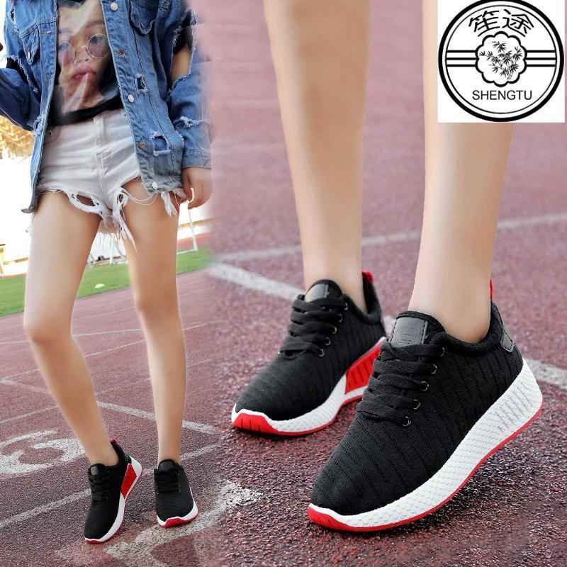 粉红色松糕鞋 夏季松糕底板鞋厚底鞋子圆头女鞋学生粉红色韩版拼色白色橡胶黑色_推荐淘宝好看的粉红色松糕鞋