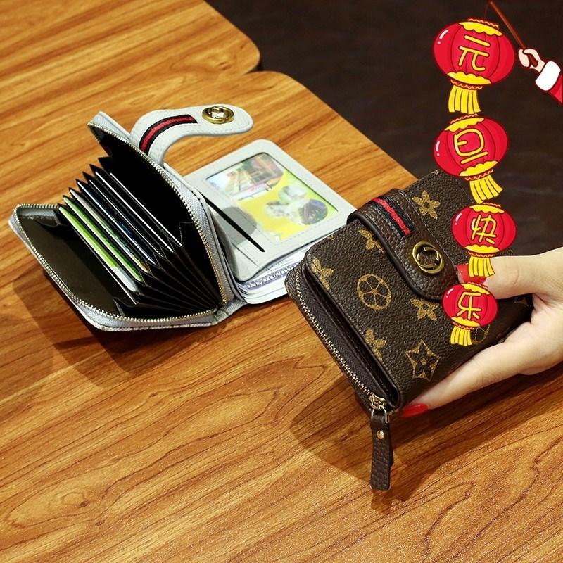 情侣钱包 卡包钱包一体包女多功能短款 小巧 实用大气女士情侣短款男女一对_推荐淘宝好看的女情侣钱包