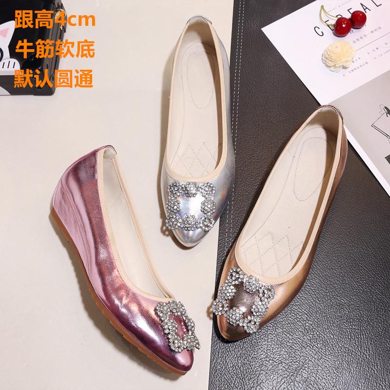 粉红色尖头鞋 尖头内增高方扣水钻34小码软底蛋卷女鞋浅口中跟粉红色坡跟女单鞋_推荐淘宝好看的粉红色尖头鞋