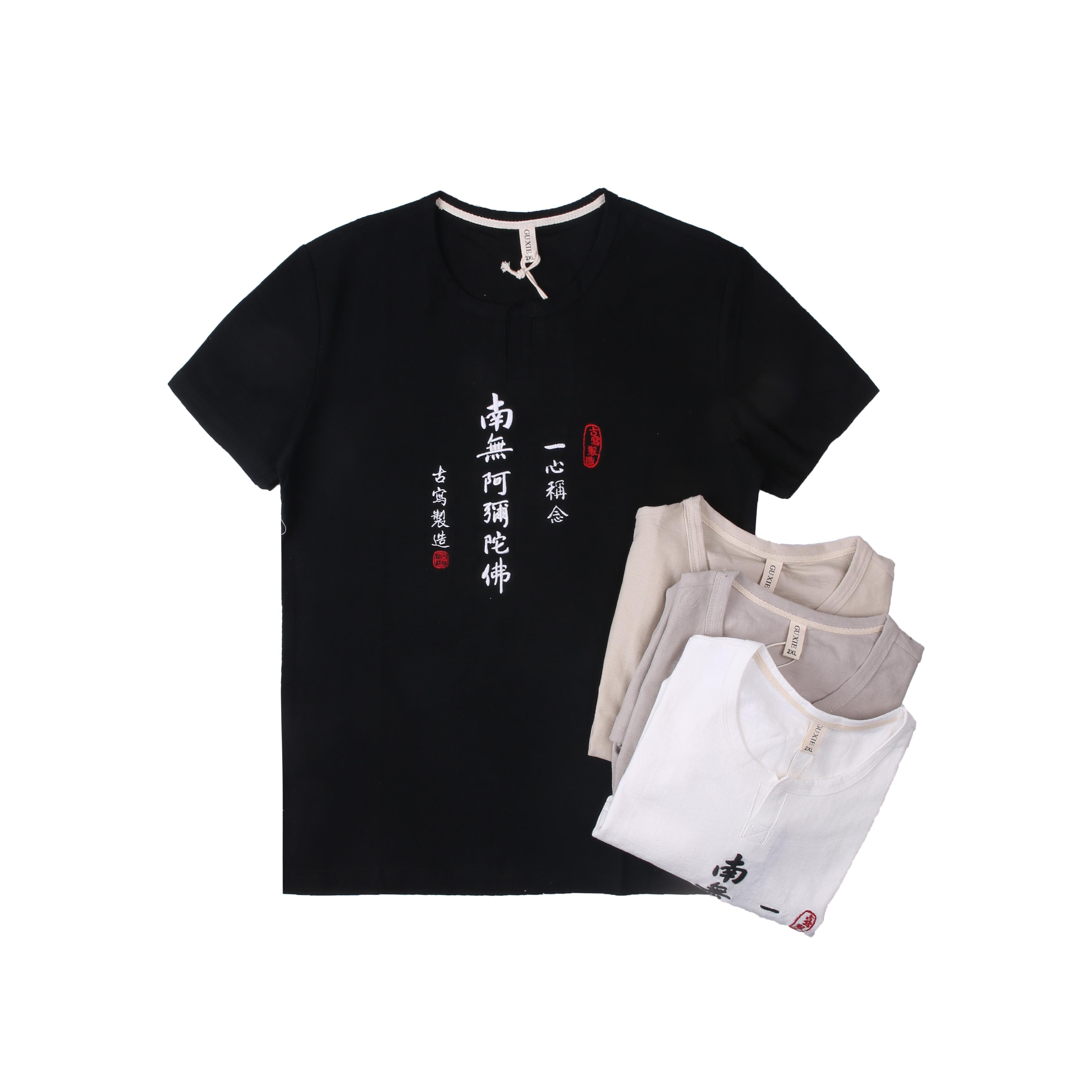t恤男短袖 特价包邮促销 中国风刺绣男士短袖T恤青年半袖修身加大码男装3603_推荐淘宝好看的t恤男短袖