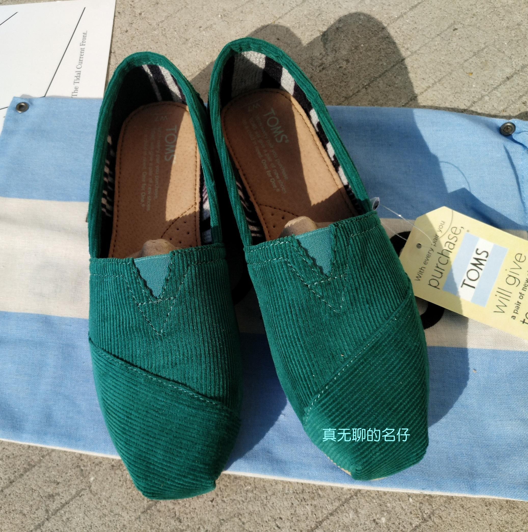 绿色帆布鞋 TOMS 秋季经典绿色灯芯绒帆布鞋舒适休闲一脚蹬懒人鞋 女鞋_推荐淘宝好看的绿色帆布鞋