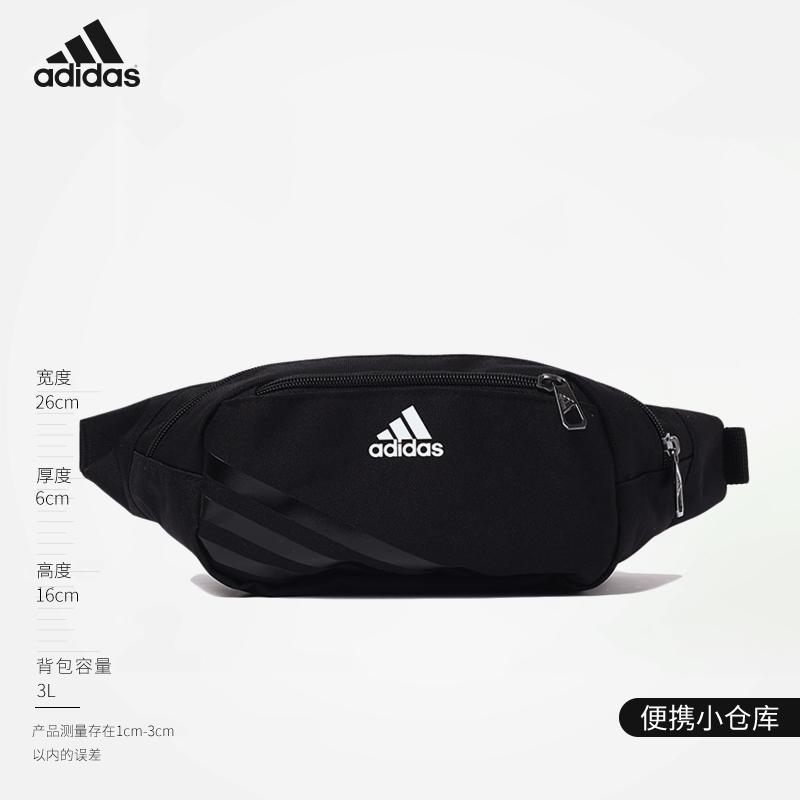 阿迪达斯单肩包 adidas阿迪达斯腰包男女多功能大容量户外运动跑步单肩斜跨包胸包_推荐淘宝好看的女阿迪达斯单肩包