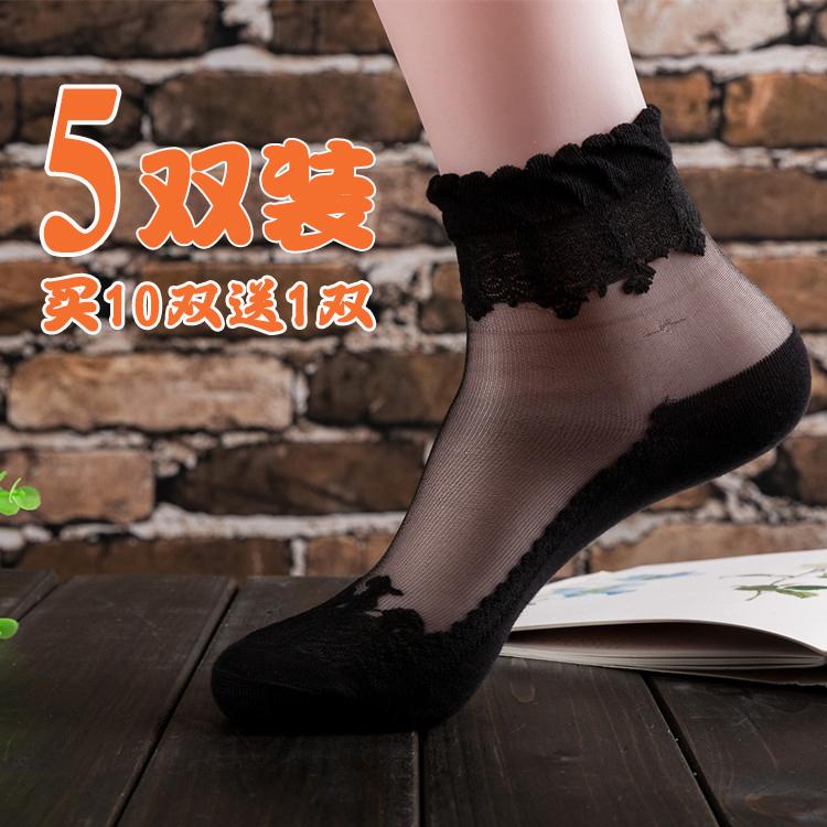 糖果色短丝袜 蕾丝花边袜水晶玻璃丝袜 春秋糖果色短袜棉底透明隐形 薄款女袜子_推荐淘宝好看的糖果色短丝袜