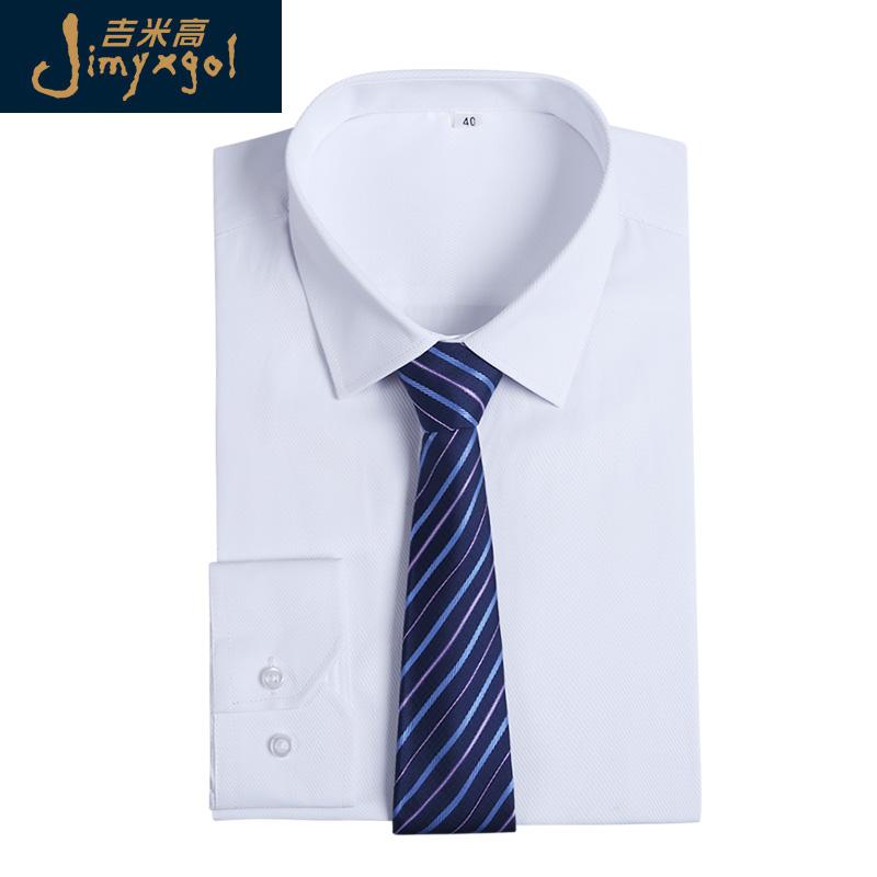男式衬衫 衬衫男长袖商务修身正装工作装职业上衣男士打底衫白色短袖衬衣夏_推荐淘宝好看的男衬衫