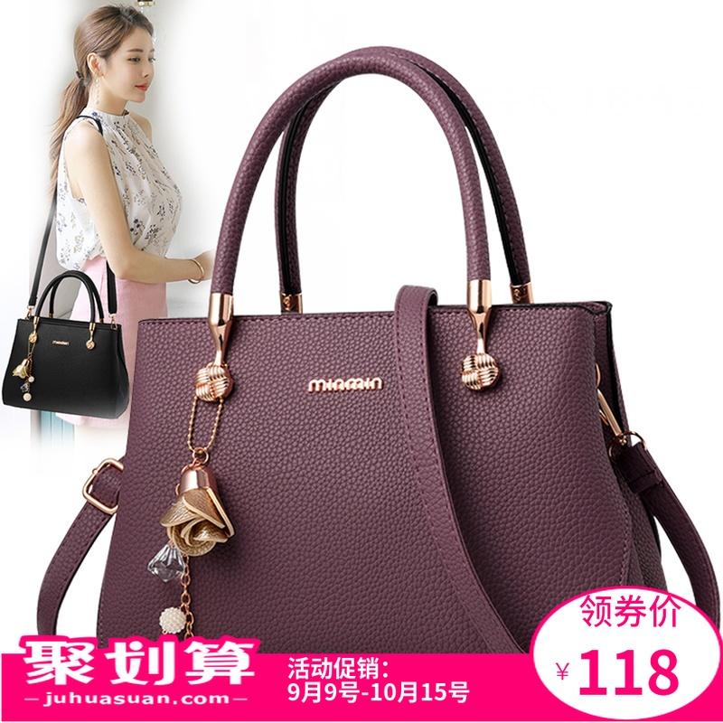 紫色手提包 袋鼠2018新款女包包潮款时尚真皮手提包单肩斜挎大气百搭女士皮包_推荐淘宝好看的紫色手提包