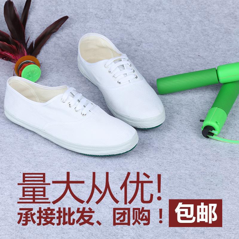 白色帆布鞋 白色平底帆布鞋女士平底白网鞋老式练功鞋系带小白鞋学生白球鞋女_推荐淘宝好看的白色帆布鞋