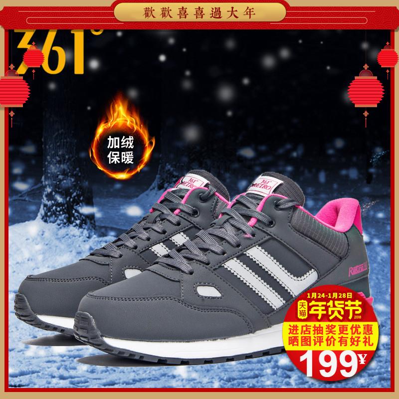 361度新款运动鞋 361度女鞋冬季新款正品加绒保暖运动鞋革面防水361女子高帮休闲鞋_推荐淘宝好看的女361度新款运动鞋