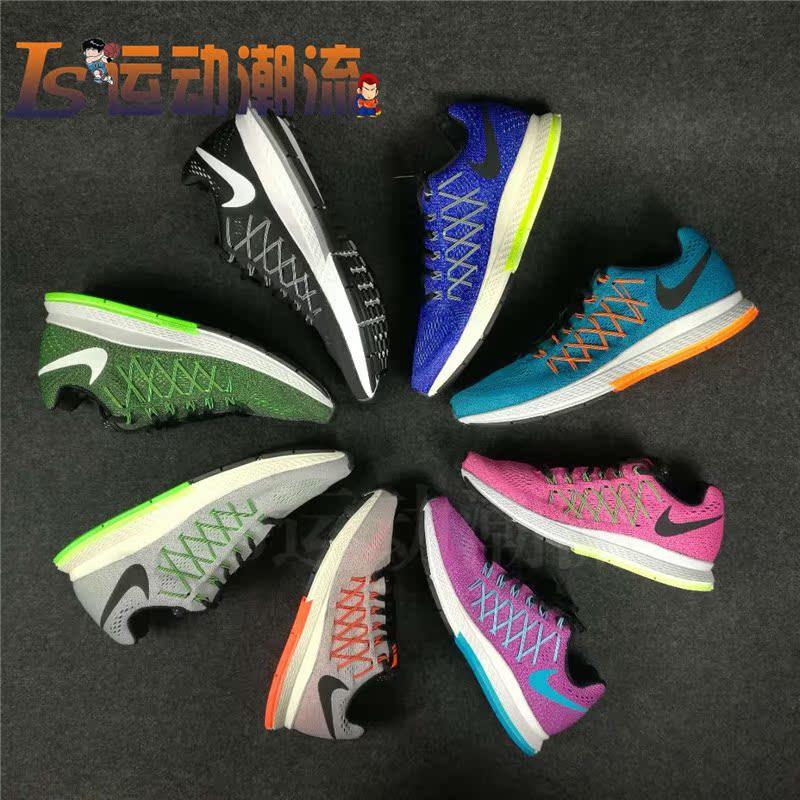 耐克女运动鞋 Nike耐克 AIR ZOOM 飞马32代 男女透气缓震跑鞋运动鞋749340-400_推荐淘宝好看的女耐克女运动鞋
