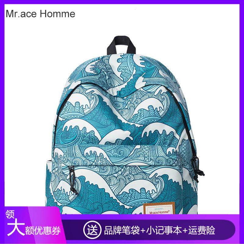 双肩包 Mr.ace Homme品牌特卖时尚潮流初中生男书包女高中校园中学生双肩_推荐淘宝好看的女双肩包
