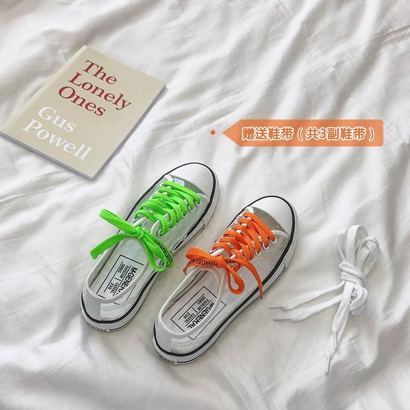 帆布鞋 运动鞋透明防滑彩色橘色平底经典小白帆布红韩版原宿丑鞋女生布鞋_推荐淘宝好看的女帆布鞋