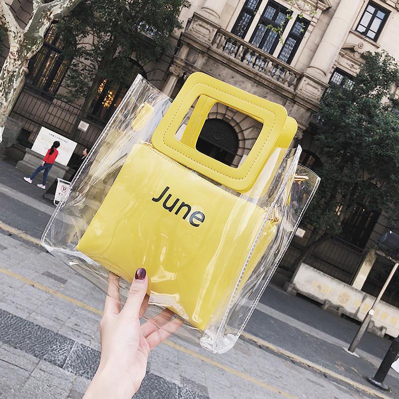 黄色链条包 夏季透明包包2018新款韩版子母包手提果冻包百搭链条少女小斜挎包_推荐淘宝好看的黄色链条包