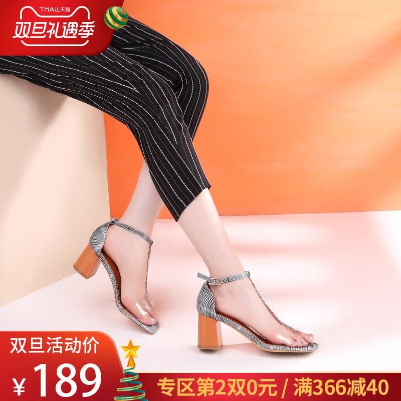 罗马女凉鞋 米薇卡凉鞋女夏2018新款高跟鞋粗跟一字带搭扣女鞋格纹方头罗马鞋_推荐淘宝好看的女罗马凉鞋