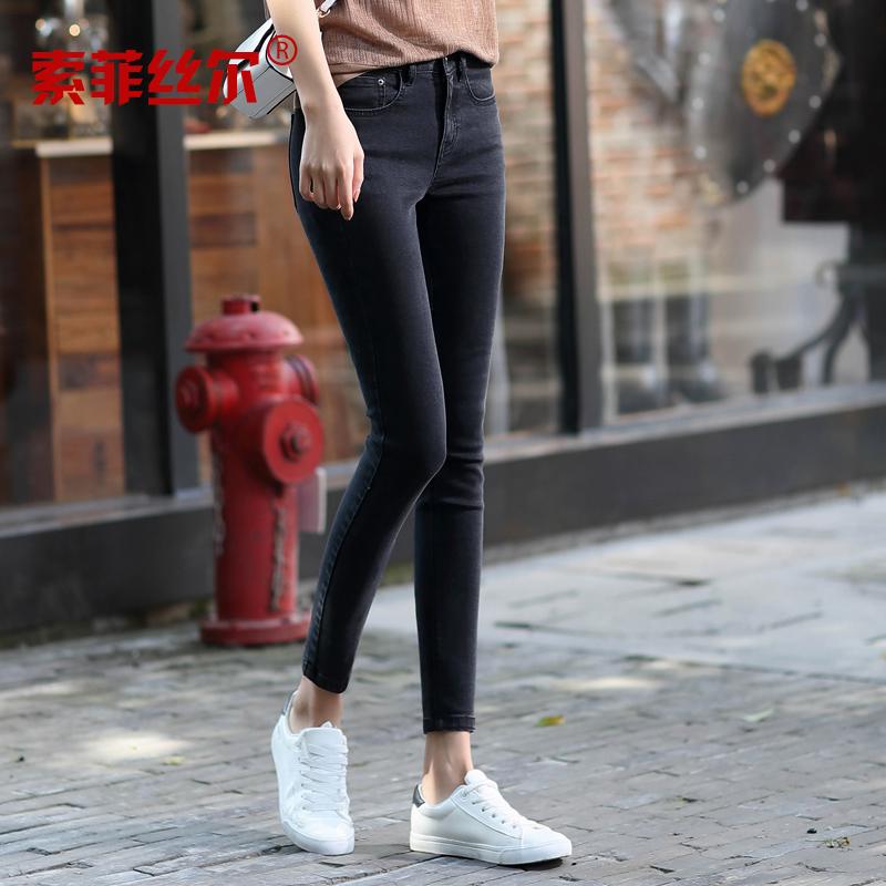 黑色牛仔裤 索菲丝尔黑色牛仔裤女2018春季新款显瘦小脚裤女裤潮弹力铅笔裤女_推荐淘宝好看的黑色牛仔裤