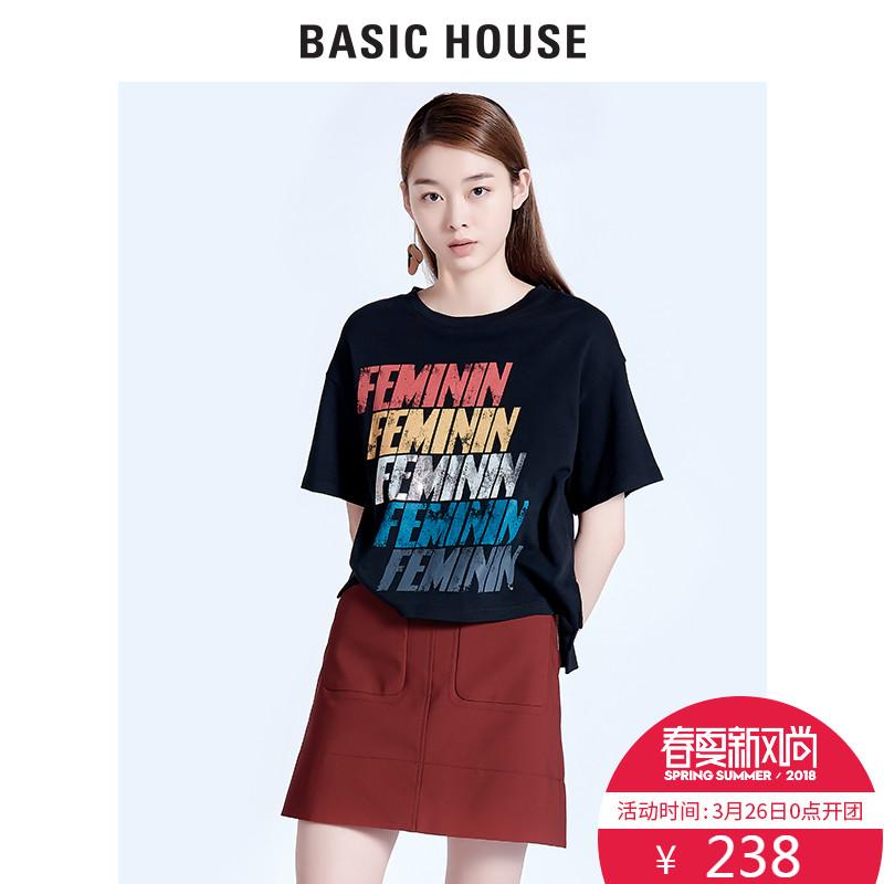 百家好T恤 Basic House百家好夏季新款字母印花T恤女时尚个性上衣HRTS521F_推荐淘宝好看的百家好T恤女