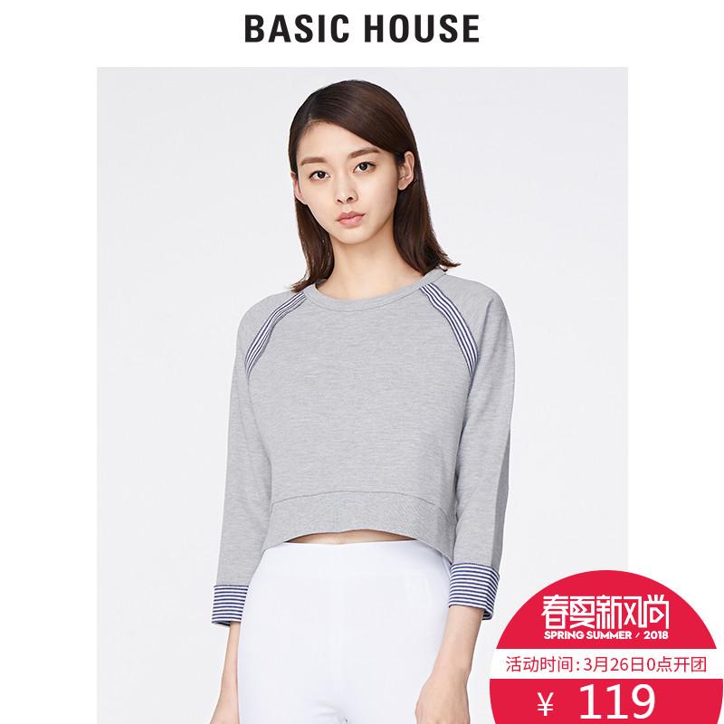 百家好T恤 Basic House百家好春季短款T恤女纯色打底衫HQTS121B_推荐淘宝好看的百家好T恤女