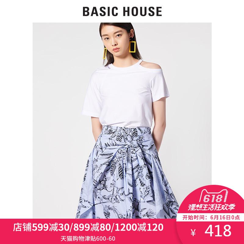 百家好半身裙 Basic House百家好2018夏季新款半身裙印花明星同款裙子HSSK321A_推荐淘宝好看的百家好半身裙
