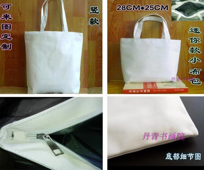 diy手提包 纯色空白包手绘包diy帆布涂鸦袋手提环保印logo二维码来图定制_推荐淘宝好看的diy手提包