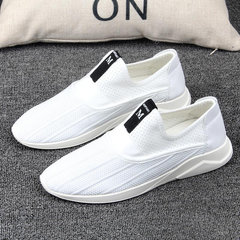 男鞋 夏季新款男鞋子男士帆布鞋韩版小白色男板鞋透气潮流运动休闲鞋_推荐淘宝好看的男鞋