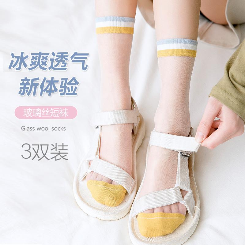 彩色透明丝袜 夏季超薄防勾丝玻璃丝袜女日系菠萝袜透明彩色中筒袜水晶丝袜子女_推荐淘宝好看的彩色透明丝袜