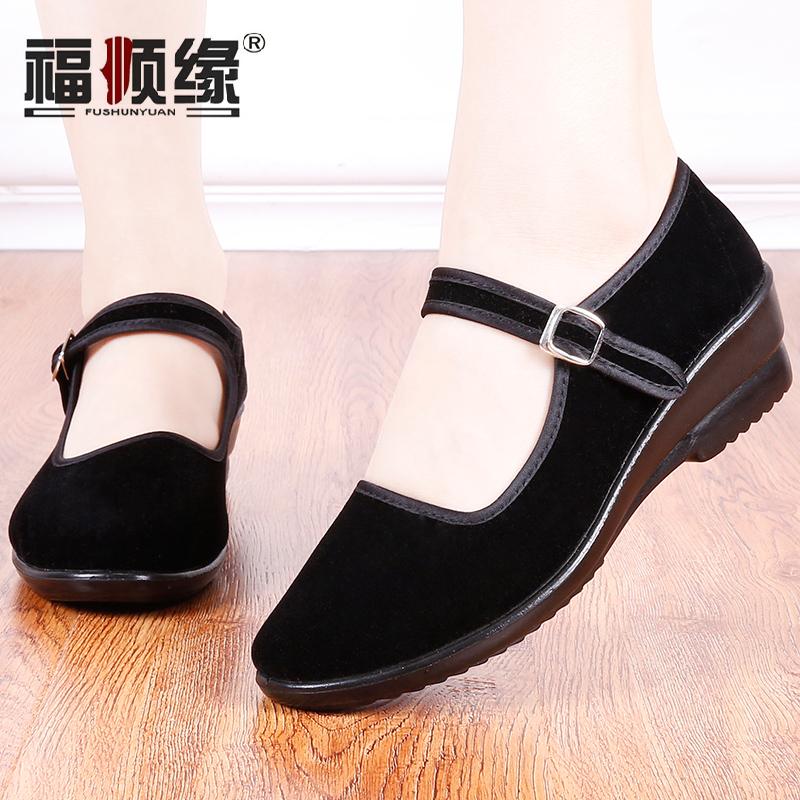 女士坡跟鞋 福顺缘老北京布鞋坡跟女鞋黑一代工装鞋工作鞋红色舞蹈鞋女单鞋_推荐淘宝好看的女坡跟鞋