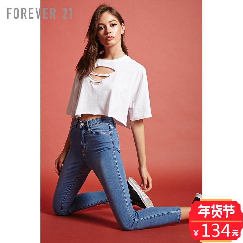 修身的牛仔裤 高腰修身小脚牛仔九分裤女 Forever21_推荐淘宝好看的女修身牛仔裤