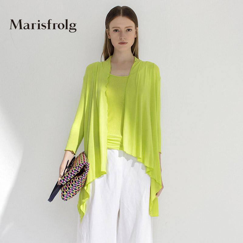 玛丝菲尔女装 Marisfrolg玛丝菲尔女装时尚摩登堆褶衣领针织开衫外套专柜正品_推荐淘宝好看的玛丝菲尔