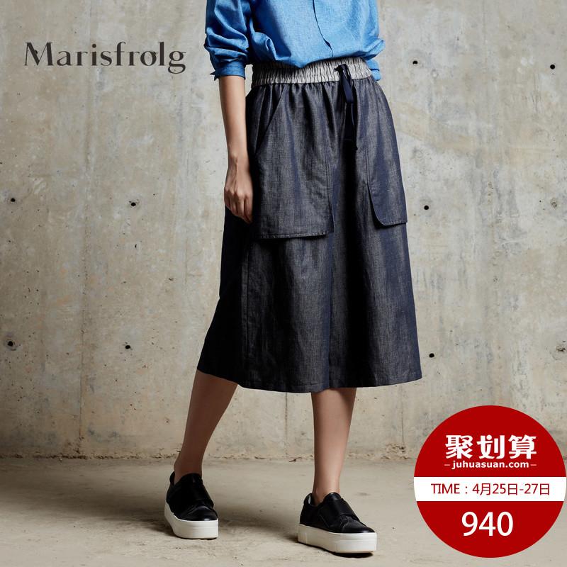玛丝菲尔女装 Marisfrolg玛丝菲尔女装时尚宽松阔腿裤休闲裤春装新款专柜正品_推荐淘宝好看的玛丝菲尔