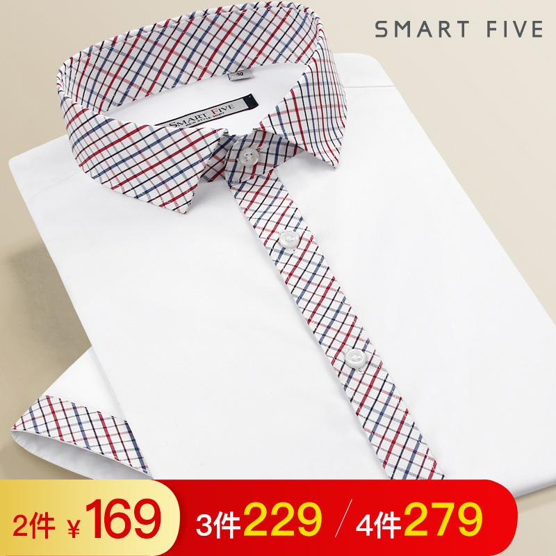 男士商务衬衫 [两件169元] [拍下自动减] SmartFive 纯棉商务休闲男士短袖衬衫_推荐淘宝好看的男商务衬衫