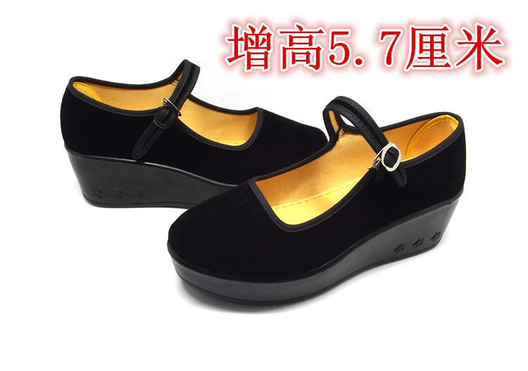 黑色松糕鞋 老北京女士布鞋酒店礼仪工作黑色布鞋松糕底加厚增高女鞋搭扣平绒_推荐淘宝好看的黑色松糕鞋