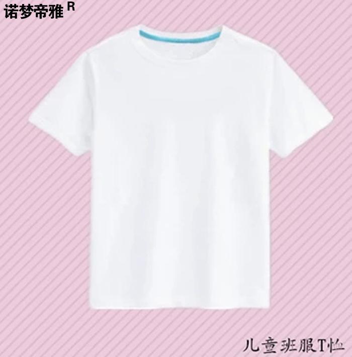 空白t恤 圆领儿童短袖空白手绘纯色T恤女男童半袖广告衫幼儿园班服印字DIY_推荐淘宝好看的女空白t恤
