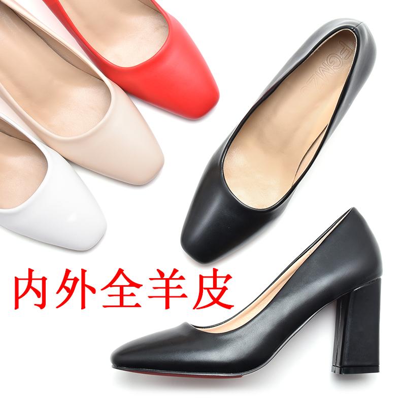 高跟鞋 优雅黑色职业高跟鞋粗跟秋冬真皮浅口羊皮方头中跟鞋红色女单鞋子_推荐淘宝好看的女高跟鞋