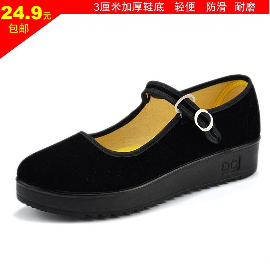 黑色厚底鞋 大码老北京布鞋女41工作鞋黑色单鞋平底防滑坡跟厚底酒店工装鞋43_推荐淘宝好看的黑色厚底鞋