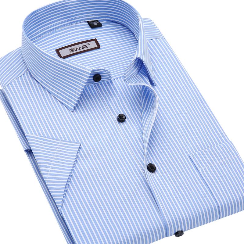 男士商务衬衫 欧比森秋夏季男士短袖衬衫中年商务纯白色条纹衬衣薄款半袖爸爸装_推荐淘宝好看的男商务衬衫
