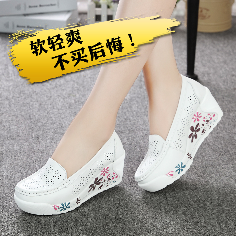 女士坡跟鞋 镂空真皮松糕鞋厚底护士高跟妈妈鞋韩版坡跟防水台摇摇鞋增高女鞋_推荐淘宝好看的女坡跟鞋