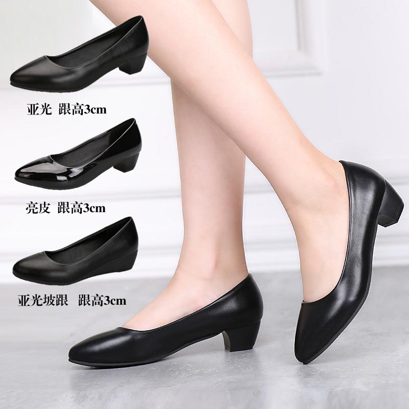 低跟坡跟鞋 工作鞋女黑色低跟坡跟浅口圆头职业ol妈妈小粗跟防滑皮鞋正装单鞋_推荐淘宝好看的低跟坡跟鞋