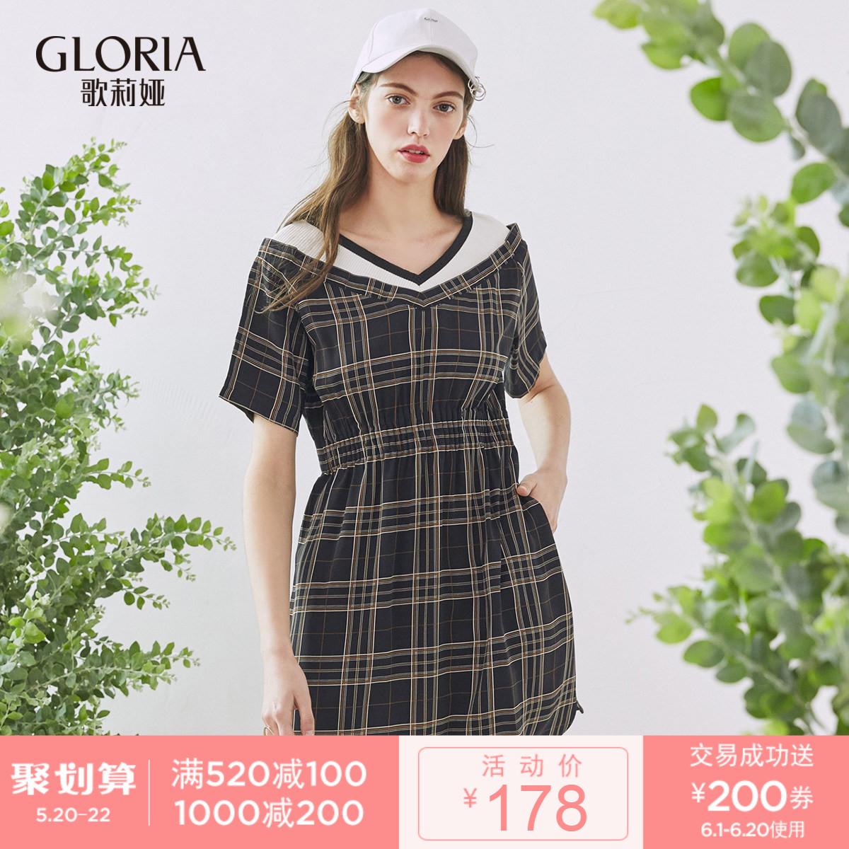 歌莉娅女装 GLORIA歌莉娅新品拼接弹力针织V领收腰A型连衣裙177C4B14A_推荐淘宝好看的歌莉娅
