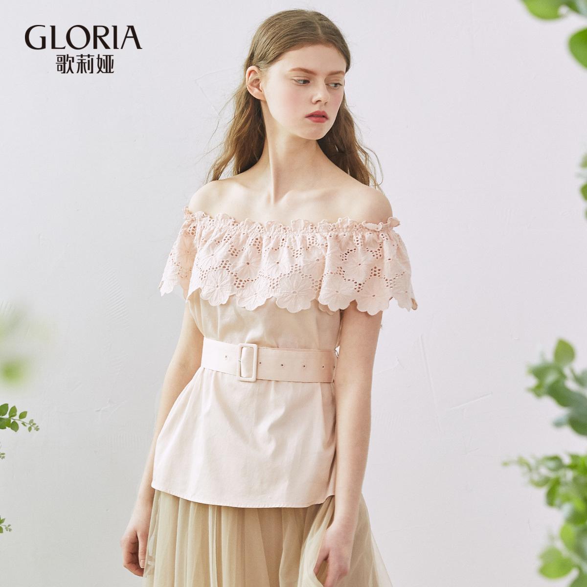 歌莉娅女装 GLORIA歌莉娅女装夏季新品一字花边领上衣175C3B120_推荐淘宝好看的歌莉娅