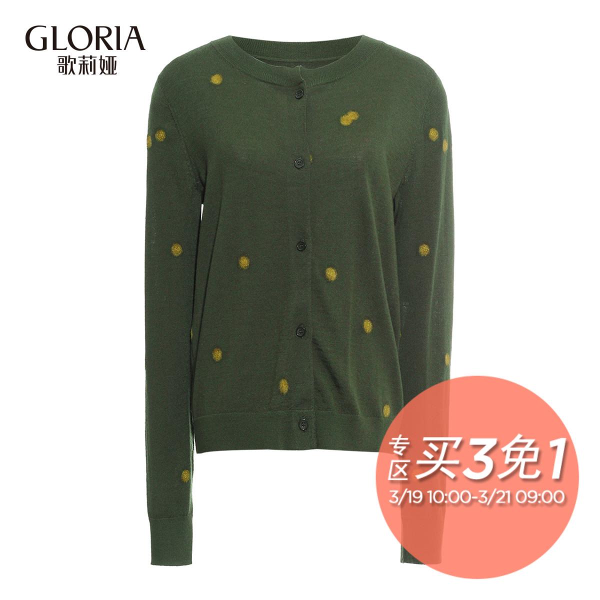 歌莉娅女装 GLORIA歌莉娅女装冬新品撞色波点羊毛开衫179K5F150_推荐淘宝好看的歌莉娅
