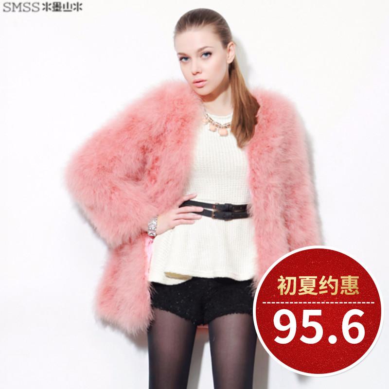 粉红色皮草 SMSS秋冬女装新款仿皮草外套_推荐淘宝好看的粉红色皮草