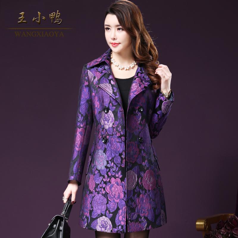 紫色风衣 2018春新款蕾丝提花长袖风衣外套修身显瘦优雅气质女装紫色双排扣_推荐淘宝好看的紫色风衣