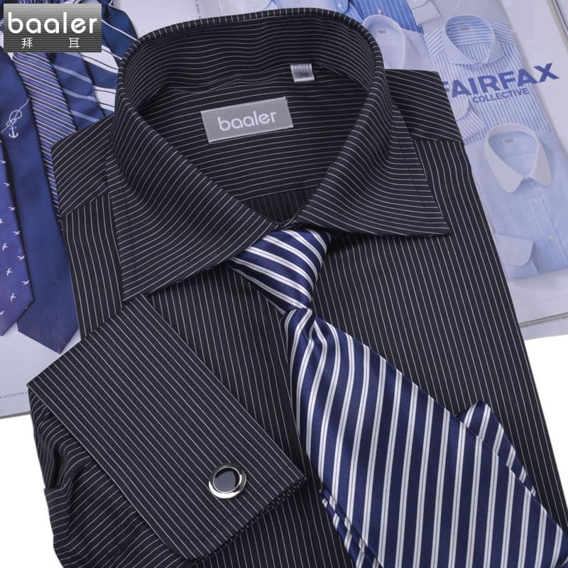 黑色衬衫 拜耳baaler衬衫 长袖衬衫 法式袖口 纯棉 黑色条纹SP120_推荐淘宝好看的黑色衬衫