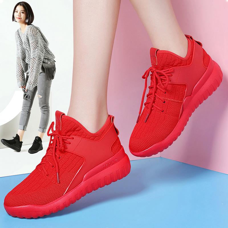 红色运动鞋 红色鞋子女2017新款百搭韩版运动鞋女鞋冬平底休闲小红鞋2018冬季_推荐淘宝好看的红色运动鞋